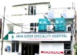 Abha Super Speciality Hospital-Kanpur
